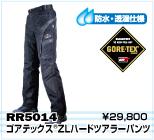RR5014