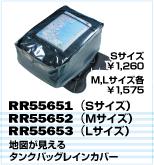 RR5565