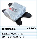 RR5616