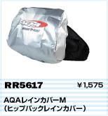 RR5617