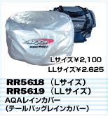RR5618_5619