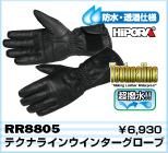 RR8805