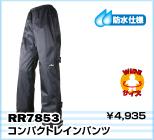 RR7853