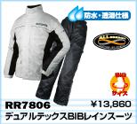 RR7806