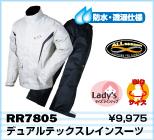 RR7805