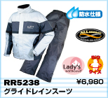 RR5238