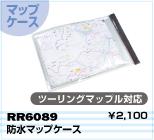 RR6089