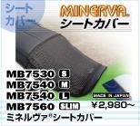 MB7530