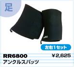 RR6800
