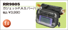 RR9805