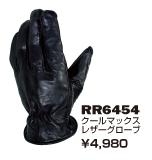 RR6454
