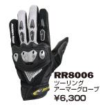 RR8006