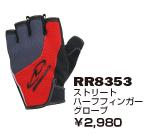 RR8353