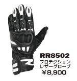 RR8502