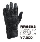 RR8503