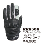RR8506