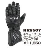 RR8507