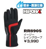 RR8905