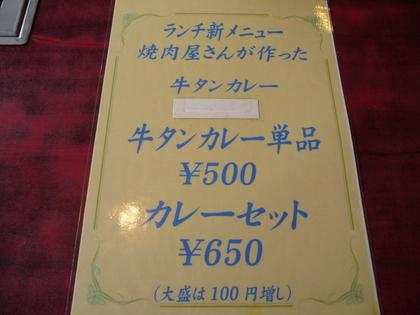 P1000265_2