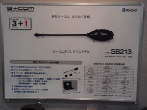 P3271591