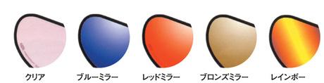 Pg3000color