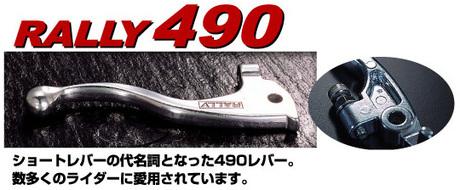 490img_2