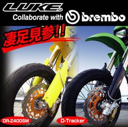 Lk_brembo