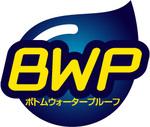 Bwpmark_2