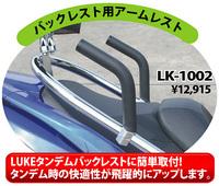 Lk1002s
