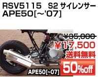RSV5115