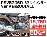 RSV5306D
