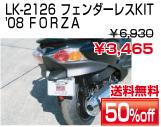 LK-2126