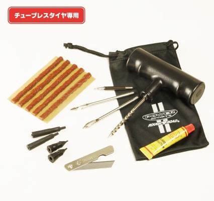 PR145 POWER チューブレス専用 パンク修理KIT