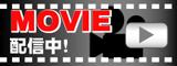 Movie_160
