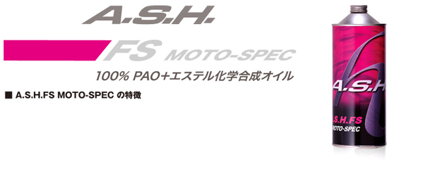 Motospec_parts_fs_2