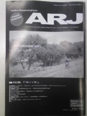 Arj_2