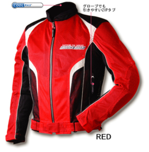 7303red_2